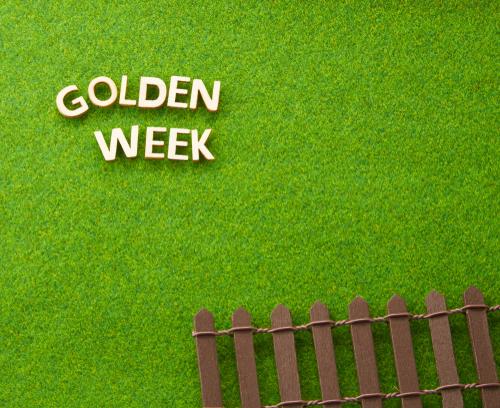 5月の連休に家庭で日本芝生を張るスケジュール